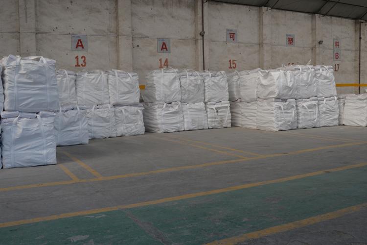东方炉衬——专业出口材料精细加工生产厂家