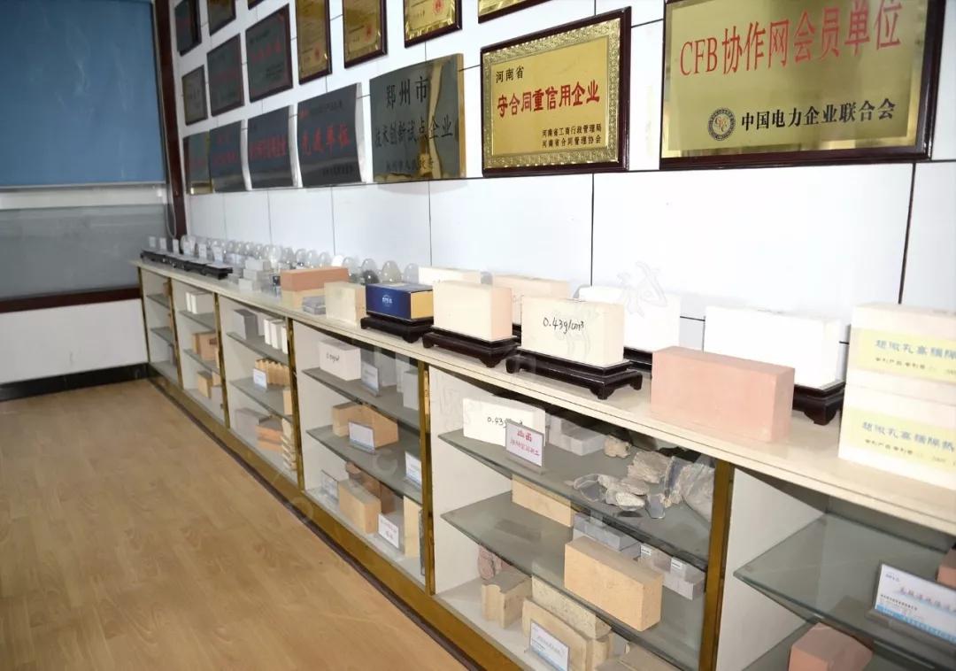 东方炉衬荣誉展示馆