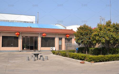 东方炉衬工厂前大门
