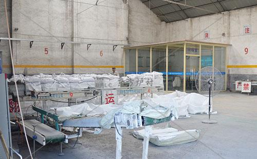 流化床锅炉浇注料厂家的生产过程